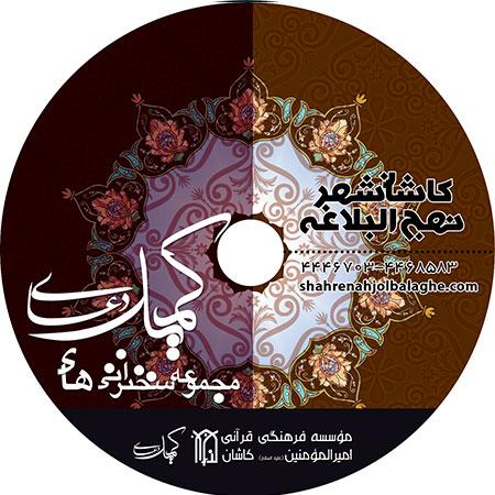 چاپ cd